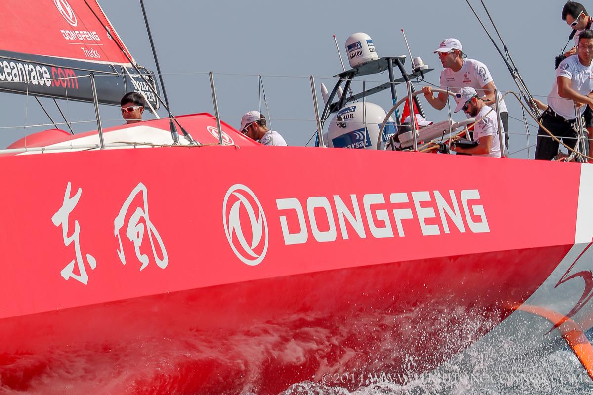 2014-2015 Volvo Ocean Race- In-Port Race